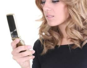 Как положить деньги на телефон через интернет фото