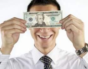Как получать много денег и не работать фото