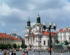 Как получить чешскую визу фото