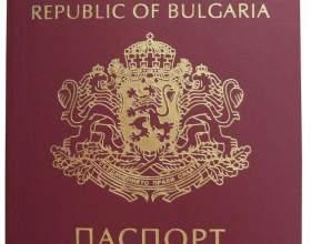 Как получить гражданство болгарии фото