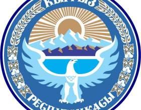 Как получить гражданство киргизии гражданину рф фото