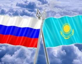 Как получить гражданство рф гражданину казахстана фото