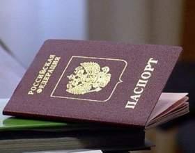 Как получить гражданство рф лиц без гражданства фото
