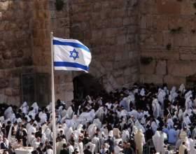 Как получить гражданство в израиле фото