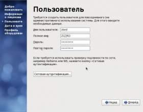 Как получить имя пользователя и пароль фото