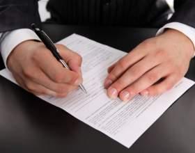 Как получить ипотечный кредит на квартиру фото
