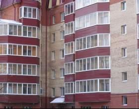 Как получить ипотеку на квартиру фото