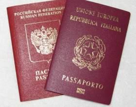 Как получить итальянское гражданство фото