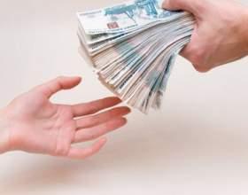 Как получить кредит без справок и поручителей фото