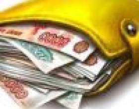 Как получить крупный кредит в банке? фото