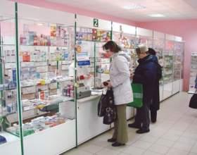 Как получить лицензию на фармацевтическую деятельность фото