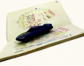 Как получить международное водительское удостоверение фото