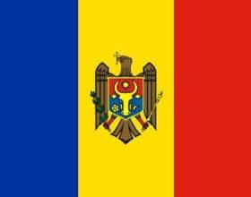 Как получить молдавское гражданство фото