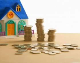 Как получить налоговый вычет по процентам на ипотеку фото