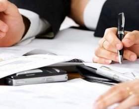 Как получить налоговый вычет при ипотечном кредите? фото