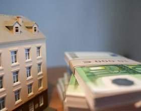 Как получить налоговый вычет за квартиру фото