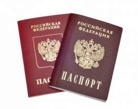 Как получить паспорт гражданина россии фото
