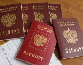 Как получить паспорт и гражданство россии фото