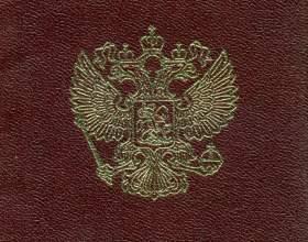 Как получить паспорт ребенку в 14 лет фото