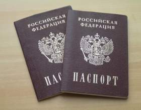 Как получить паспорт рф в 14 лет фото