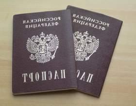 Как получить паспорт рф фото