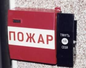 Как получить пожарную лицензию фото