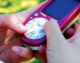 Как получить распечатку смс в мегафоне фото