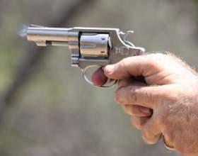 Как получить разрешение на травматическое оружие фото