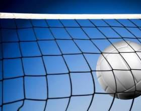 Как получить разряд по волейболу фото