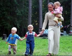 Как получить статус многодетной семьи фото