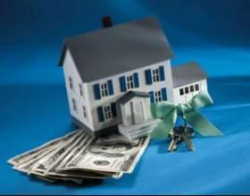 Как получить субсидию на улучшение жилищных условий фото