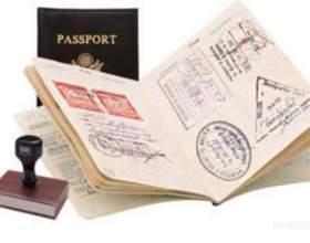 Как получить туристическую визу в сша фото
