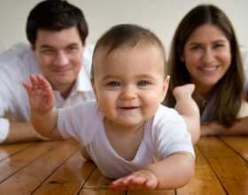 Как получить в москве пособие молодой семье при рождении ребенка фото