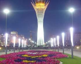 Как получить вид на жительство в казахстане фото