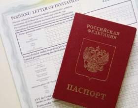 Как получить визу по приглашению фото