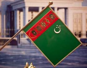 Как получить визу в туркменистан фото