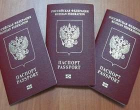 Как получить загранпаспорт по временной регистрации фото