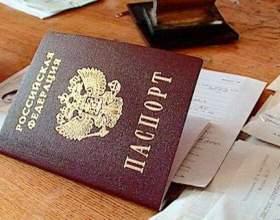 Как получить загранпаспорт в кемерово фото