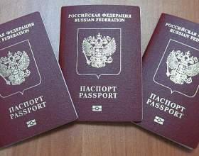 Как получить загранпаспорт в Уфе фото