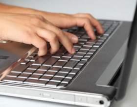Как пользоваться компьютером без мышки фото