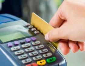 Как пользоваться кредитной картой фото