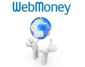 Как пользоваться webmoney фото