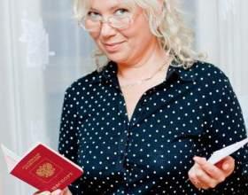 Как поменять имя и фамилию в паспорте фото