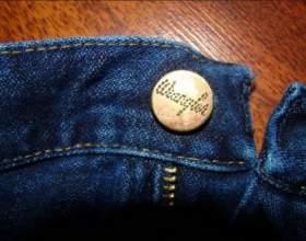 Как поменять пуговицу в джинсах фото