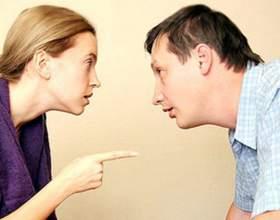 Как помочь мужу найти себя фото