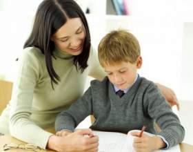 Как помочь ребенку при адаптации к школе фото