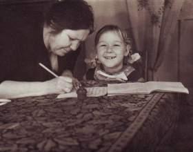 Как помочь ребенку сделать домашнее задание фото