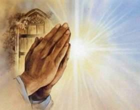 Как помогает молитва фото