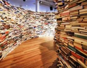 Как попасть в книжный лабиринт в лондонском southbank centre фото