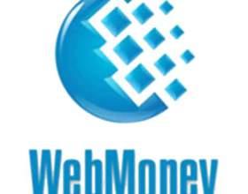 Как пополнить счет в системе webmoney? фото